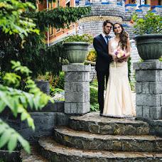 Wedding photographer Lilya Nazarova (lilynazarova). Photo of 09.06.2017