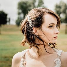 Wedding photographer Aleksey Laguto (Laguto). Photo of 03.11.2018