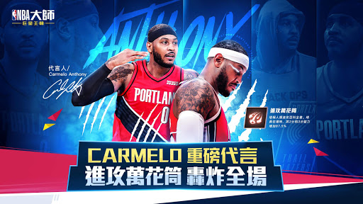 NBAu5927u5e2b Mobile - Carmelo Anthonyu91cdu78c5u4ee3u8a00 filehippodl screenshot 1
