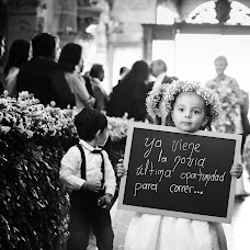 Wedding photographer Gloria Leija (GloriaLeija). Photo of 18.09.2017
