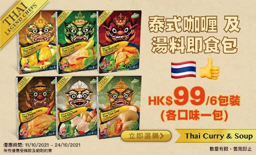 Thai-food-BBG_760X460.jpg
