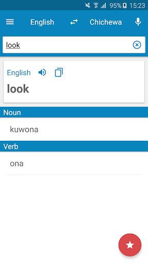 Chichewa-English Dictionary