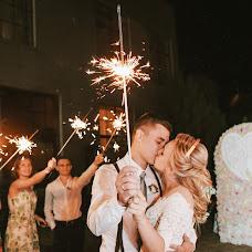 Wedding photographer Fatima Shvec (Fatimakalo). Photo of 05.11.2018