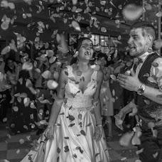 Fotógrafo de bodas Jose luis Lopez peña (JoseLomar). Foto del 10.12.2018