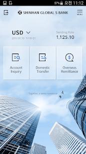 Shinhan Global S Bank-신한글로벌S뱅크 3