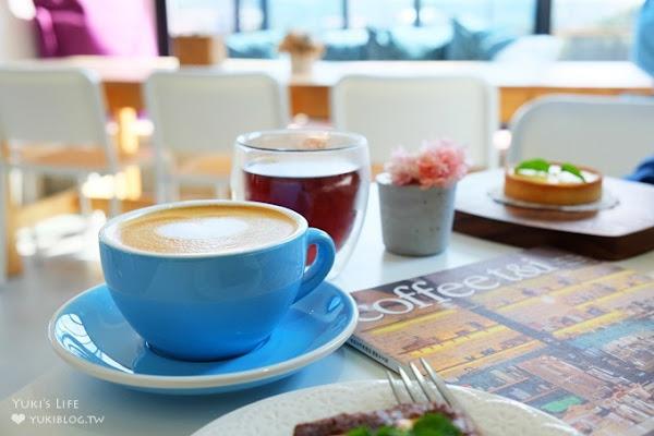 淡水摩艾像庭園咖啡【錘子咖啡烘焙坊Twi-A】隱藏版淡水美景下午茶×拍照好去處(假日限定)