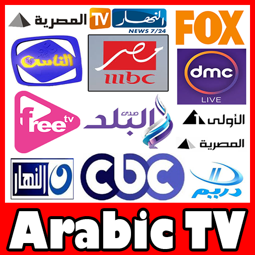 Icon for TV Arab live : Direct and Replay
