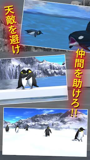 フライング ペンギン