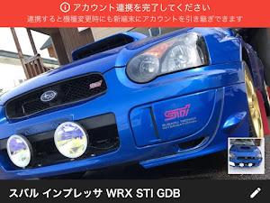 インプレッサ WRX STI GDB D型のカスタム事例画像 ゴンちゃんさんの2019年07月01日20:32の投稿