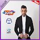 לואי עלי -שירים ללא אינטרנט - loai ali songs 2019 Download on Windows