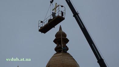 Photo: 9 трав. 2012 встановлення хрестів бічних куполів