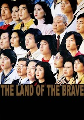 The Land Of The Brave