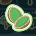 グリーンベリーの種