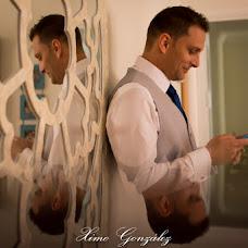 Wedding photographer Ximo González (XimoGonzalez). Photo of 11.07.2017