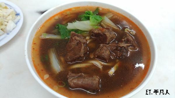 山東牛肉麵◆ 台南_安平區 老闆超親切的