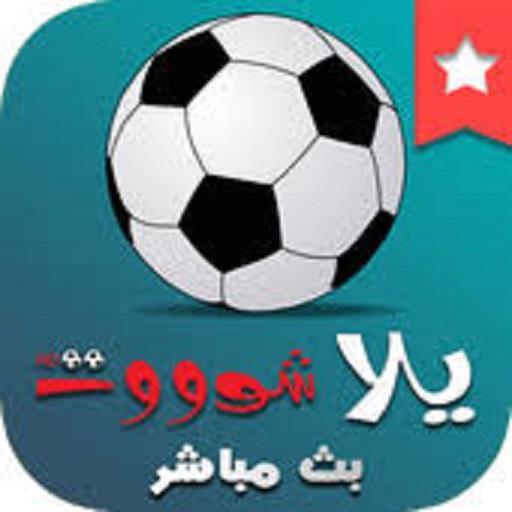 Yalla Shoot's Direct