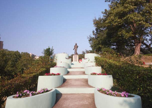 Jardim Luis de Camóes