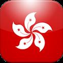 Radio Hong Kong icon