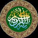 Al Quran with All Language icon