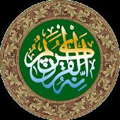 Al Quran with All Language