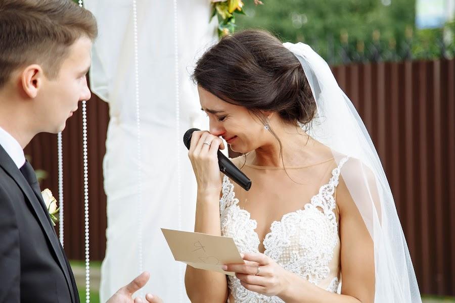 Свадебный фотограф Артём Ермилов (ermilov). Фотография от 23.10.2017