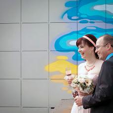 Wedding photographer Svetlana Moroz (morozs1978). Photo of 06.11.2015