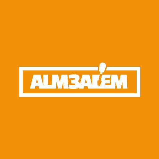 AlM3alem