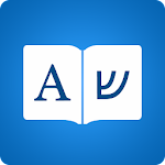 Hebrew Dictionary 📖 English - Hebrew Translator 9.1