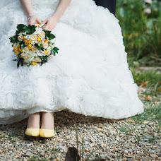 Bröllopsfotograf Katerina Mizeva (Cathrine). Foto av 09.06.2016