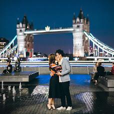Wedding photographer Irina Aksenova (aksenovaphoto). Photo of 29.09.2018