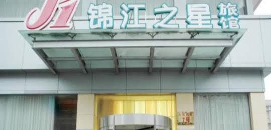 Jinjiang Inn - Nantong Renmin West Road Branch