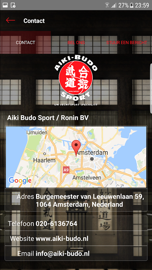 Aiki Budo- screenshot