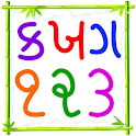 Kids Gujarati Learning