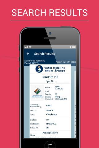 evp.ecinet.in App screenshot 4