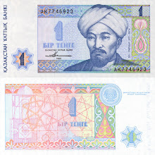 Photo: Abu Nasr al-Farabi, 1 Kazakhstani Tenge (1993). This note is still legal currency and is still in print (?).