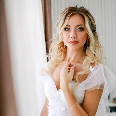 Wedding photographer Anastasiya Mokra (anastasiyamokra). Photo of 12.12.2018