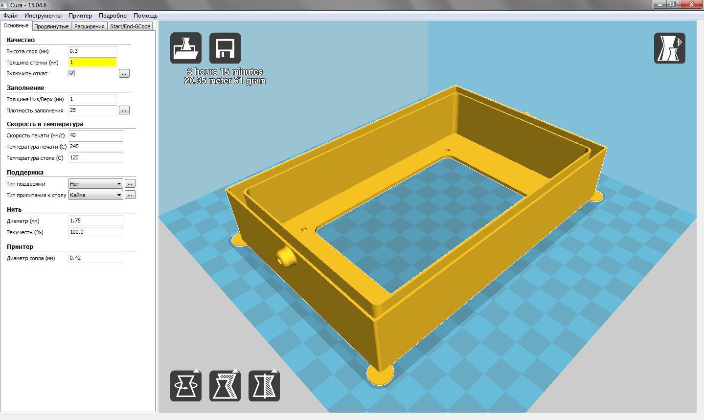 Пінхол на 3D принтері