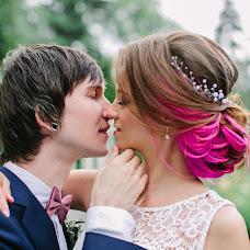 Wedding photographer Vera Scherbakova (Vera007). Photo of 19.11.2017
