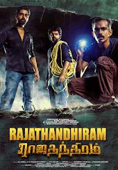 Rajathandhiram