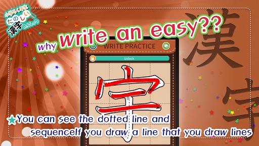 Learn Japanese Kanji (Sixth) 1.5.1 Windows u7528 3