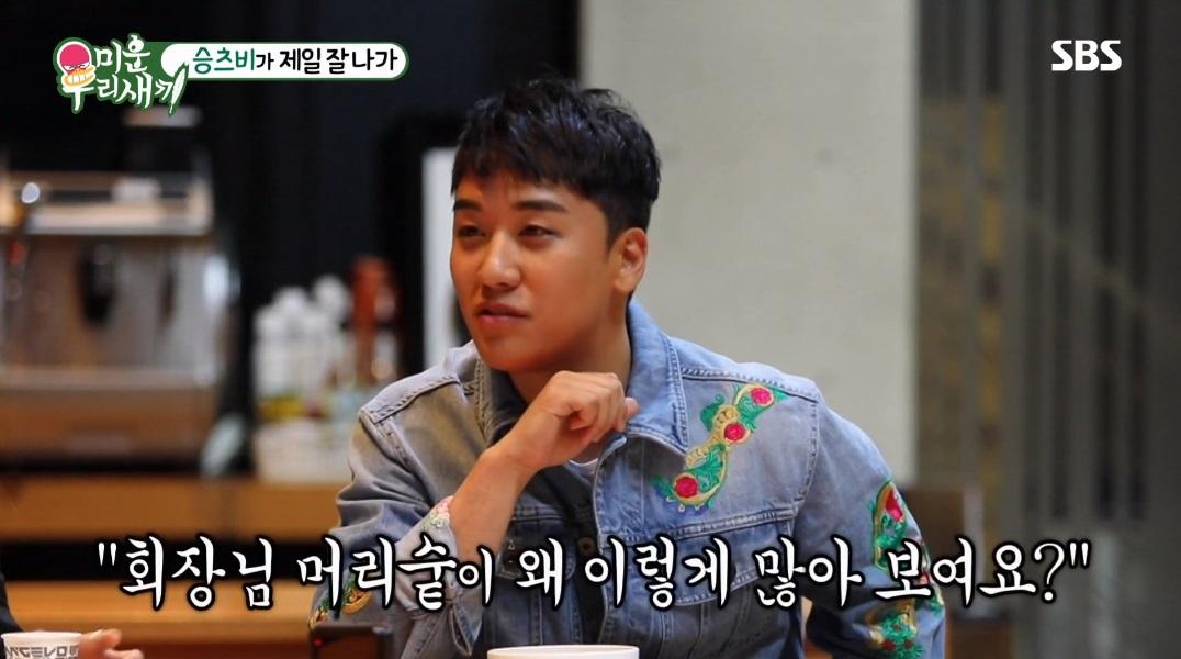 seungri-advice3
