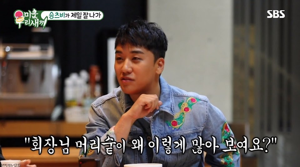 seungri-advice3