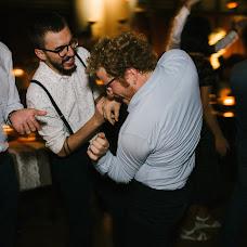 Düğün fotoğrafçısı Duran Güntekin (durvean). 14.08.2019 fotoları
