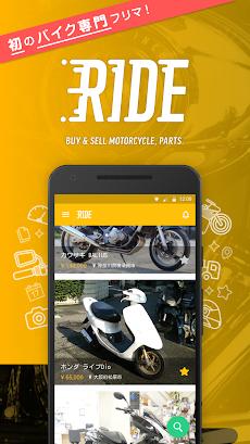 バイクフリマアプリ RIDE - オークションより安心安全のおすすめ画像1