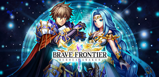 Brave Frontier - Apps on Google Play
