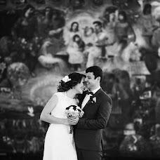 Wedding photographer Nadezhda Balickaya (PinkPanther). Photo of 01.04.2017