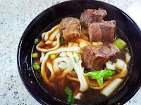 奇味牛肉麵