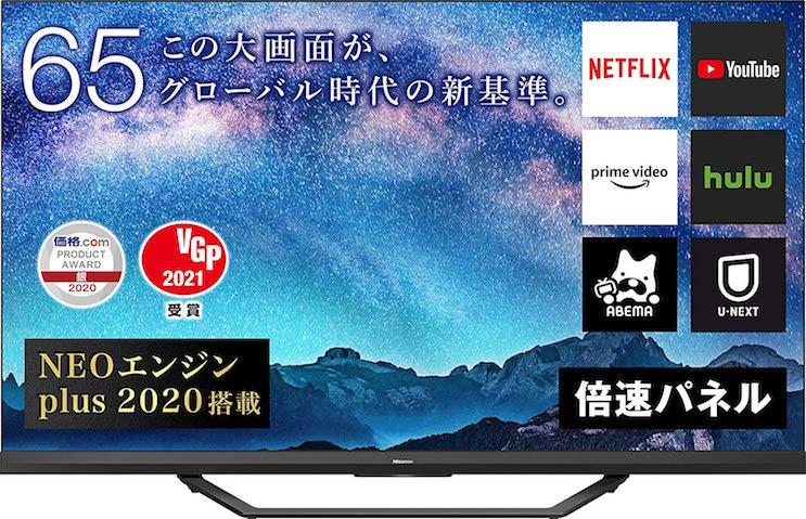 ULED液晶テレビ
