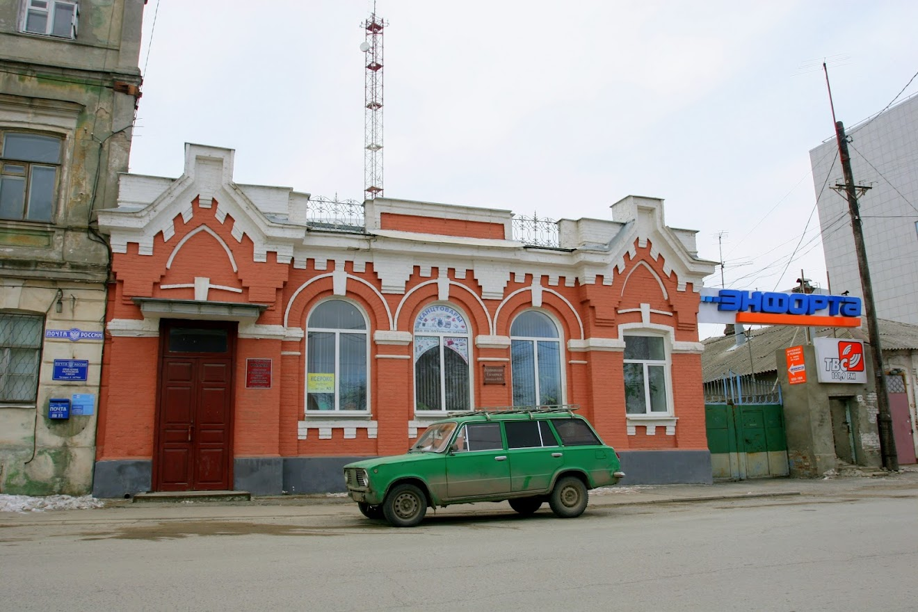 https://sites.google.com/site/istoriceskijtaganrog/oktabrskaa-ulica/dom-37
