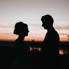 Wedding photographer Viktoriya Sklyar (sklyarstudio). Photo of 25.01.2018